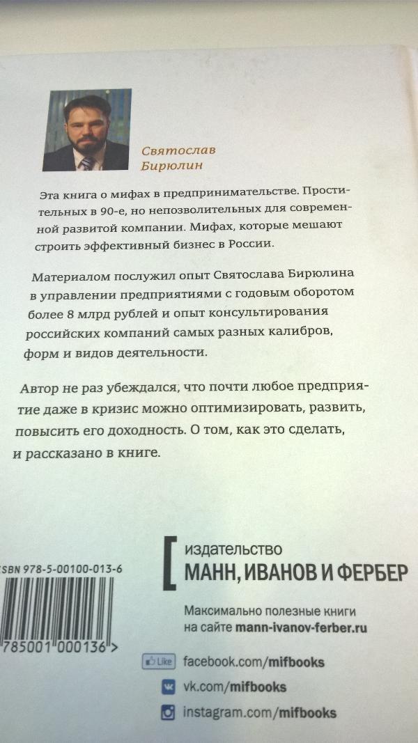 Святослав скляренко скачать fb2